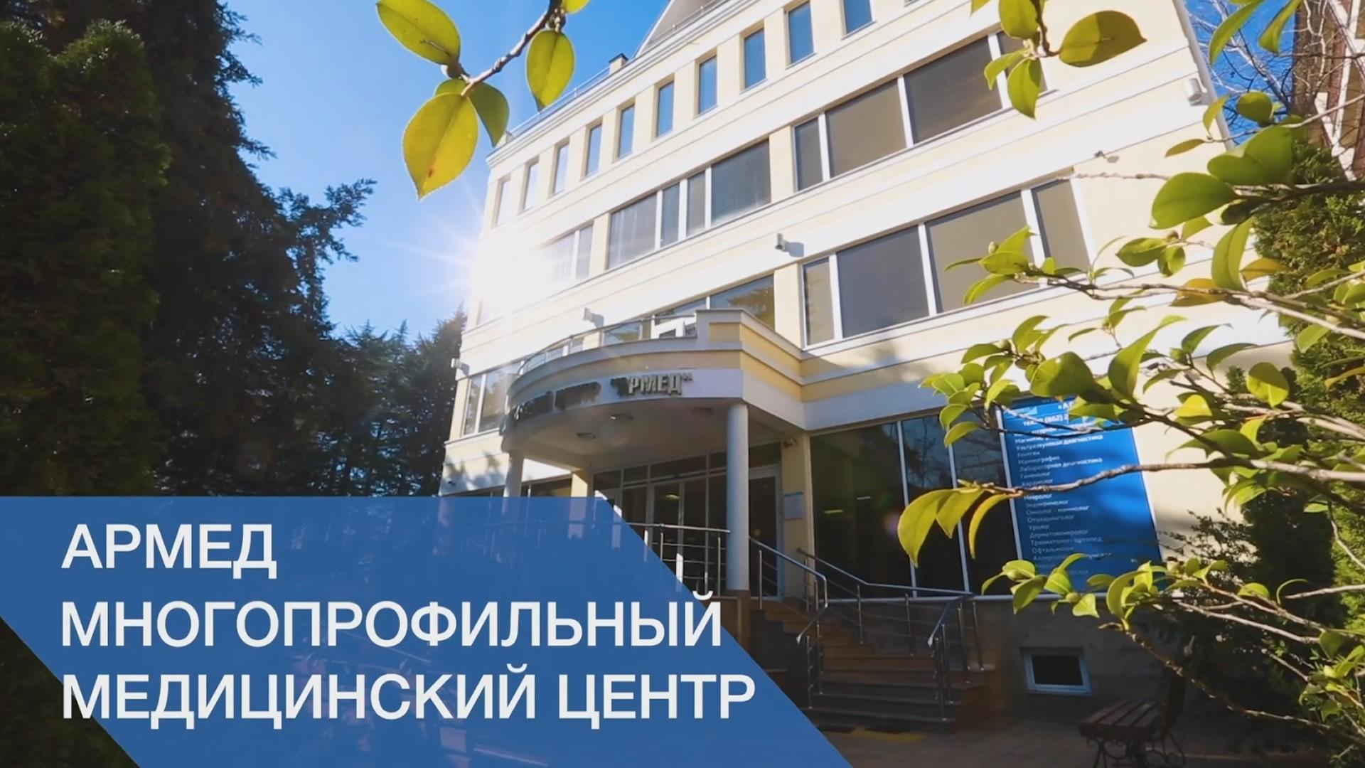 Медицинские книжки в Москве Зябликово мерамед