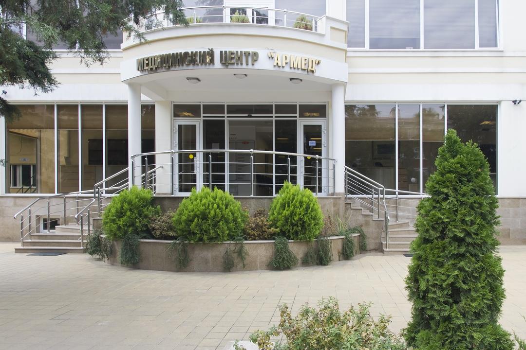 Медицинский центр Армед