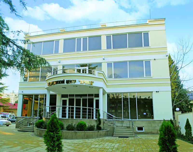 клиника Армед
